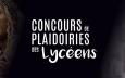 Concours de plaidoiries des lycéens, Mémorial de Caen, D.R.