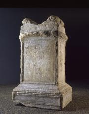 Altar en la Tutelle de Burdeos. Foto perteneciente al ayuntamiento de Burdeos
